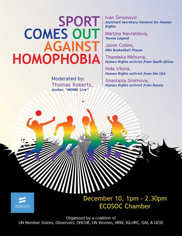 Sport comes out against homophobia - HRD event, December 2013- invitation